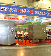 2006 May PHARMACY MACHINERY SPRING EXHIBITION IN ZHENGZHOU