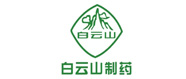baiyunshan pharmaceutical stock company limited