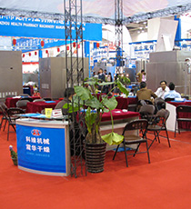 2007  PHARMACY MACHINERY AUTUMN EXHIBITION IN ZHENGZHOU