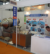 2008  CHEMCIAL MATERIAL EXHIBITION IN SHANGHAI
