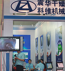 SEP. 5TH PHARMACY MACHINERY SPRING EXHIBITION IN ZHENGZHOU